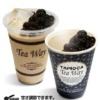 【新OPEN9月下旬】TeaWayが福岡大名にオープン!行列混雑情報も紹介