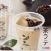 【タピオカ開店10月】東京駅グランスタ丸の内にパールレディー「茶BAR」が開店です。