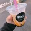 【開店10月】生タピオカ専門店のジェリカフェが水戸堀町の茨城大学前にNEWOPEN