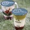 【タピオカ開店11月】世田谷区赤堤の下高井戸に「ミルクシャ(Milksha)」がグランドオープン!