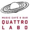 【新OPEN11月22日】ミュージックカフェのクアトロラボが渋谷にオープン!