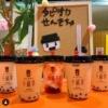 【タピオカ開店4月】札幌円山公園/マルヤマテラスに「千禧茶/せんきちゃ」がオープン!おすすめメニューや場所なども紹介
