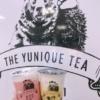 【タピオカ開店12月】竹ノ塚駅近くに御黒堂(ごこくどう)がオープン。お勧めメニューや場所など紹介