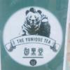 【タピオカ開店12月】埼玉東松山駅近くに御黒堂(ごこくどう)がオープン。お勧めメニューや場所など紹介