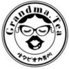 【開店11月】鹿児島谷山にGrandma.Tea(グランマティー)がNEWOPEN