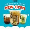 【タピオカ開店】金沢堅町にニーチャラボ(日茶LAB)がグランドオープン