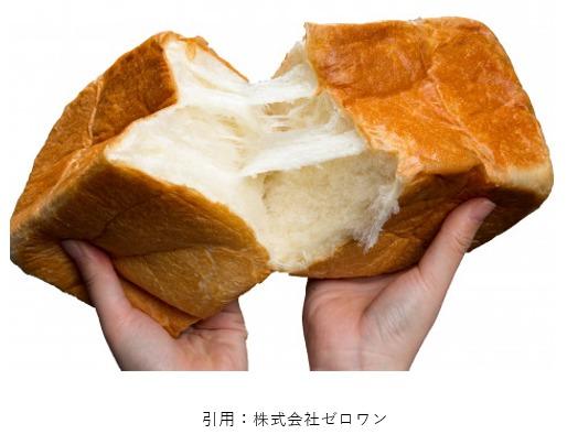 パン これぞ