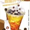 【タピオカ開店11月】阿佐ヶ谷(阿佐谷南)にホッキティー(HOKI TEA)がグランドオープン
