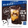 【タピオカ開店11月中旬】小倉駅近くにシェイシェイパール(謝謝珍珠)がグランドオープン!お勧めドリンクも紹介