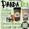 【新OPEN10月上旬】PandaTea(パンダティー)が長野松本にオープン!混雑行列状況も紹介