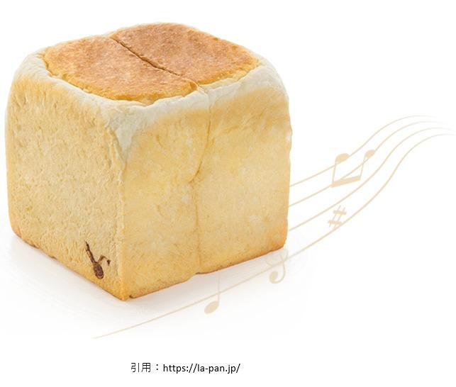 の が み 食パン 久留米