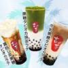 【タピオカ開店】駒込に吉茶(ジチャ)がオープン!お店の場所やメニューを紹介