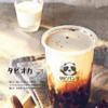 【タピオカ開店11月】埼玉市東大宮にタピパンダがグランドオープン!
