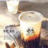 【タピオカ開店10月】名古屋守山区小幡にタピパンダがグランドオープン!