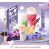 【タピオカ開店11月】綱島にシングティー(唱茶 SING TEA)がグランドオープン!