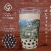 【タピオカ開店11月】高知帯屋町に沢渡茶(CHA CAFE ASUNARO(あすなろ))がグランドオープン!メニューや紹介場所、おすすめなどを紹介場所