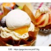 【ケーキ開店11月】御所市役所横に「スイーツキッチンアドレ(adorer)」がグランドオープン!おすすめメニューや値段、お店の場所や営業時間、予約、口コミ評判、バイト情報なども紹介