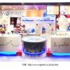 【タピオカとフローズンヨーグルト開店7月】パークプレイス大分店に「ヨゴリーノ(yogorino)」がオープン!おすすめメニューや場所なども紹介