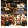 【スイーツ開店5月】西宮市小曽根町に「ココンスイーツファクトリー(COCON SWEETS FACTORY)」がオープン!おすすめメニューや場所なども紹介
