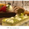 【ケーキ開店6月】神楽坂に「 チカリシャスNYアマリージュ」がオープン!おすすめメニューや場所なども紹介