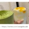 【台湾かき氷とタピオカ開店6月】東岡崎駅付近に「Swag(スワグ)」がオープン!おすすめメニューや場所なども紹介