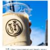 【バナナジュース開店6月】太宰府駅近くに「太宰府ばなじゅう」がオープン!