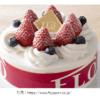 【 ケーキ開店7月】高崎イオンに「フロプレステージュ」がオープン!