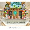 【カフェ開店今夏】埼玉県越谷市レイクタウンmori に「果汁工房果琳」がオープン!