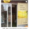 【バナナジュース開店6月】函館市富岡町に「ポゴバナナスタンダード(pogo banana-standard)」がオープン!