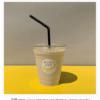 【バナナジュース開店6月】青森県十和田市稲生町に「サンキューバナナ」がオープン!