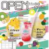 【かき氷開店7月:NoA78(のあ78)】長堀橋駅近くにオープン!