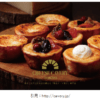 【チーズケーキ開店8月:CHEESE CAVERY TOKYO 】ルミネ立川にオープン!
