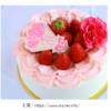 【ケーキ開店:プティ マリエ】蘇我駅構内にオープン!
