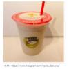 【バナナジュース開店7月:ハニーバナナ】八王子市中町にオープン!おすすめメニューや場所など紹介