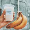【バナナジュース開店7月:NEWSTAND WOW】岡崎市籠田町の籠田公園にオープン!おすすめメニューや場所など紹介