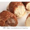 【シュークリーム店開店8月:ほっぷしゅうくりーむ】浅草にオープン!