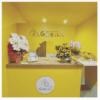 【バナナジュース開店7月:GORILA(ゴリラ)】京都市南区四ツ塚町にオープン!