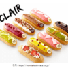 【エクレア開店10月:レクレール・ドゥ・ジェニ】名古屋駅スグにオープン!