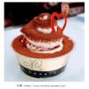 【ケーキ開店8月:モントロー新南陽店】山口県周南市福川にオープン!おすすめメニューや場所など紹介